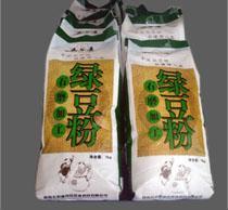 绿豆粉包装
